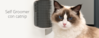 CATIT MASAJEADOR DE PARED SELF GROOMER SENSES 2.0